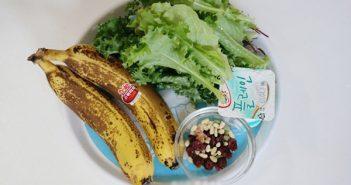 Cách làm món salad chuối cực đơn giản