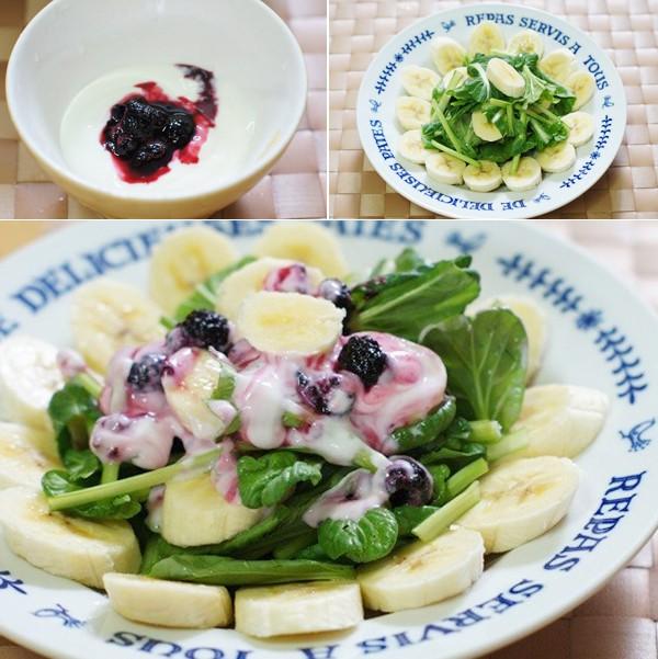 cach lam mon salad chuoi cuc don gian 6 - Cách làm món salad chuối cực đơn giản