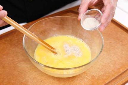 cach lam mon trung cuon rong bien ngon dep nhu nha hang 2 - Cách làm món trứng cuộn rong biển ngon đẹp như nhà hàng